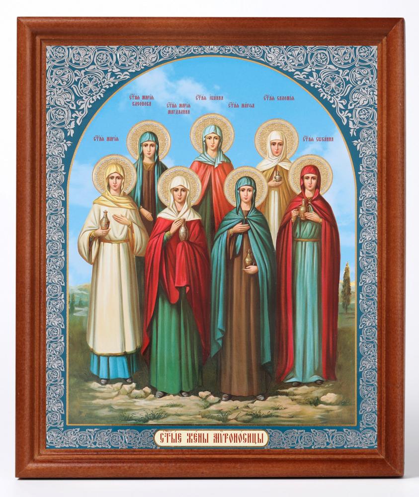 Жены мироносицы икона